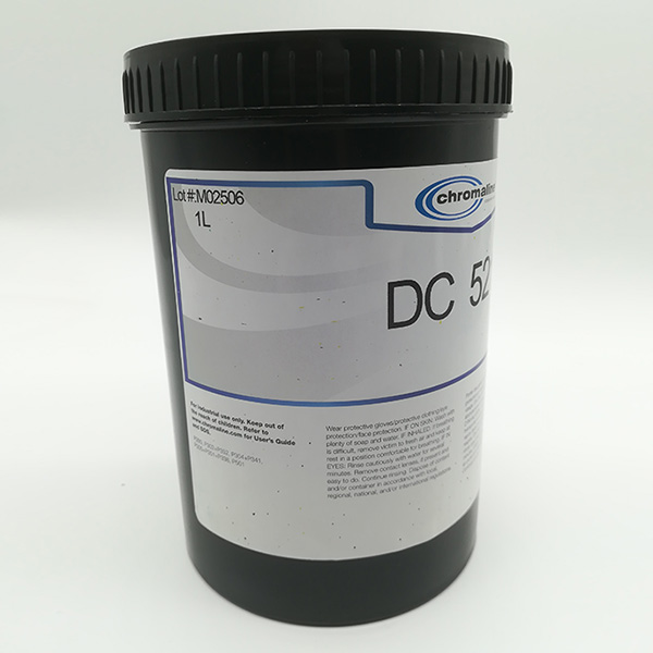 Hebei Doyan Diazo Photo Emulsion And Sensitizer丨Diazo Based Emulsion