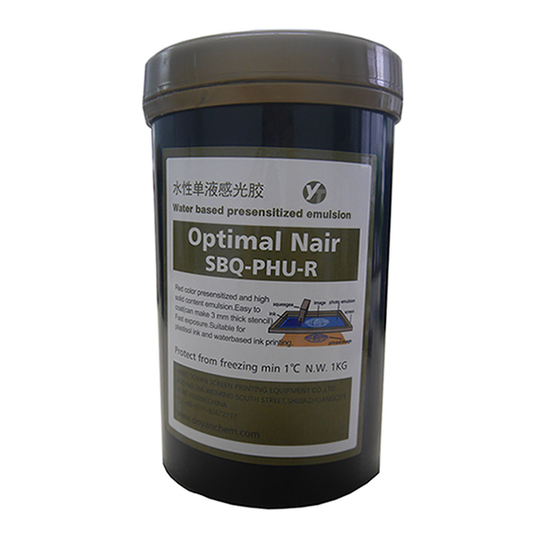 Hebei Doyan Diazo Emulsion SBQ-PHU-R丨Diazo Emulsion Drying Time